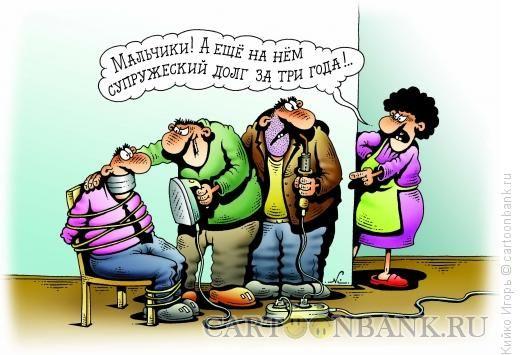 fotooboi-kak-ebutsya-telki