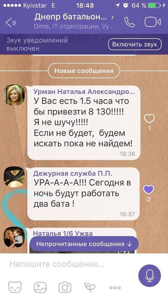 """Это предел: решение суда об освобождении под ночной домашний арест экс-""""беркутовца"""", подозреваемого в расстрелах на Евромайдане, незаконно, - Горбатюк - Цензор.НЕТ 5664"""