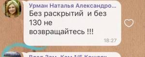 """Это предел: решение суда об освобождении под ночной домашний арест экс-""""беркутовца"""", подозреваемого в расстрелах на Евромайдане, незаконно, - Горбатюк - Цензор.НЕТ 2804"""