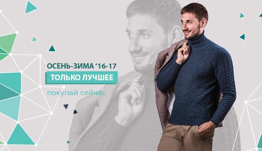 2703342babe9946543fd272684faeb9d3ce7954a_САЙТ-834х480 rus