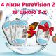 4 линзы PureVision2 HD по цене 3-х