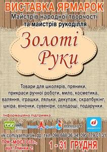 9GI_ienDmAc