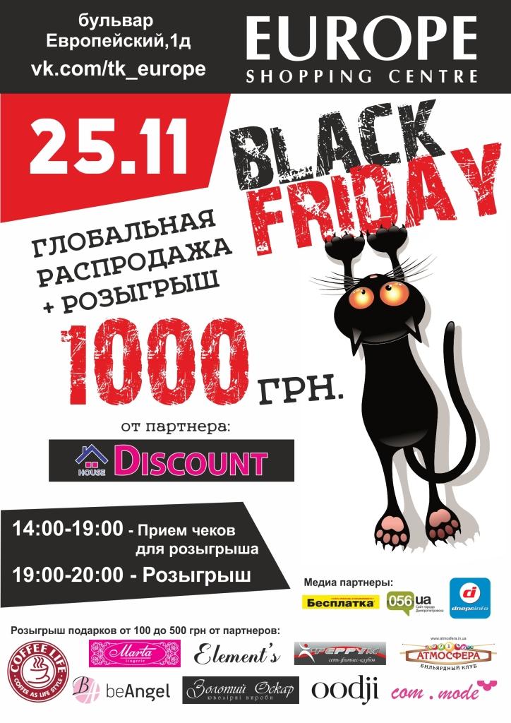 Black Friday Europe1