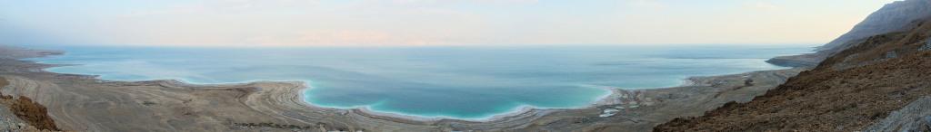 Dead_Sea_Banner