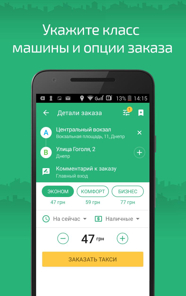 Dnipro_2