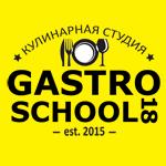 GastroSchool18 LOGO 150x150