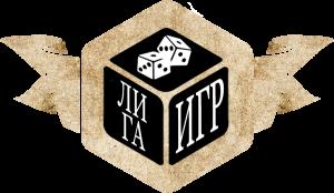Лого Приват Лига Игр2