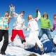 Аренда снаряжения для зимнего отдыха
