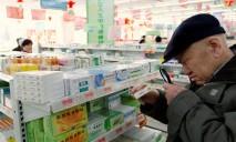 Минздрав обещает компенсировать стоимость лекарств украинцам