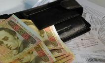 Украинцам пересчитают платежки за отопление