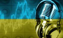 Топ-20 украиноязычных песен 2016 года