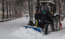 В Днепропетровской области расчищают дороги