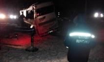 Полиция разыскивает свидетелей ДТП при участии детей