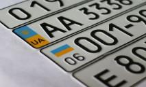 Как оставить номерные знаки при смене авто?
