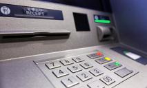 Многие украинцы не могут получить наличные в банкоматах: что происходит