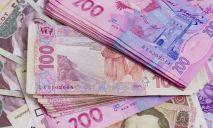 В Украине сохраняют популярность «серые» зарплаты