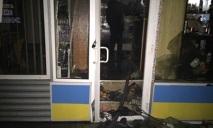 Ночью в Днепре горел автовокзал
