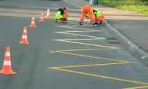 В Днепре приведут в порядок дорожные знаки и разметку