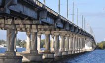 Завтра в Днепре перекроют Центральный мост