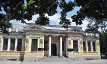 В Историческом музее Днепра появился бесплатный аудиогид