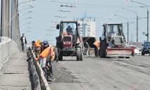 В Днепре официально заявили, когда перекроют на год Центральный мост