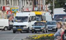 Стоимость проезда в маршрутках Днепра не обоснована – эксперт