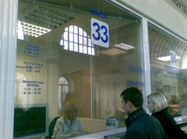 Купить билеты киев-пассажирский cut-moneyru расписание поездов киев пассажирский вокзал