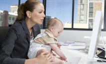 Минюст может отменить графу «отец» в свидетельстве о рождении ребенка