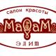 Салон красоты «Мадам-Элит»