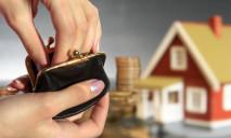 Как отказаться от оплаты ЖКУ, если в квартире никто не проживает