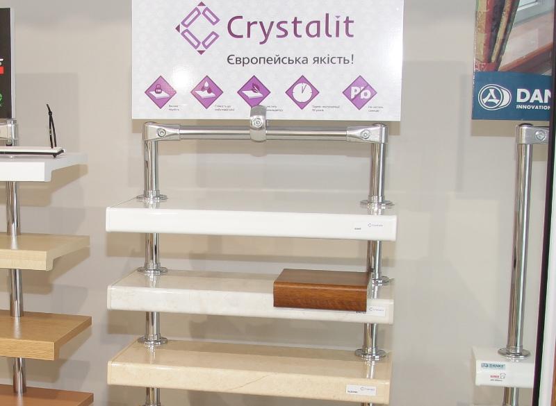 plastikovie-podokonniki-crystalit-sk-komfort