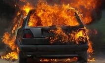 В Днепре авто сгорело в запертом гараже