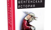 Известный писатель Андрей Курков презентовал в Днепре свою новую книгу