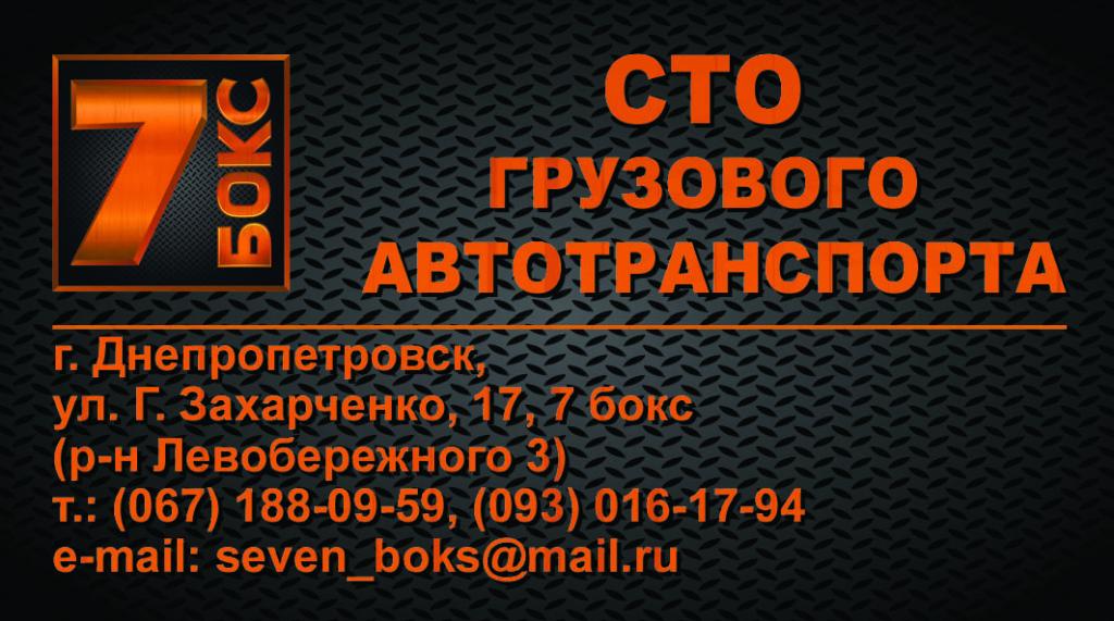визитка_лицо_НОВ