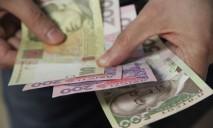 Украина первая с конца в рейтинге уровня зарплат среди стран Европы