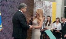 Тину Кароль удостоили звания Народной артистки