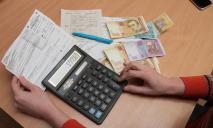 В каких случаях в Украине будет производиться перерасчет субсидии на оплату ЖКУ