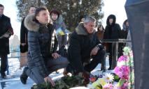 На Днепропетровщине почтили память Героя Украины – Сергея Нигояна