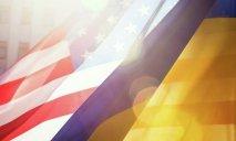 Украина & США: Трампу отправили три блока вопросов