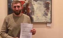 Боец из Украины будет выступать в UFC