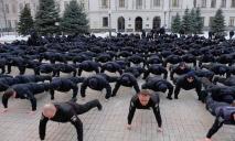 Полтысячи полицейских собрались возле ДнепрОГА