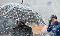 В Днепре ожидаются осадки в виде мокрого снега