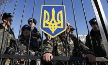 Украинцам предлагают забыть, что такое «мобилизация»