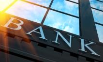 Сегодня возобновятся выплаты вкладчикам двух банков-банкротов