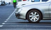 Штрафы за нарушение правил парковки хотят поднять вдвое