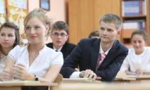 Из школьной программы хотят исключить точные и естественные науки