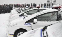 Больше тысячи полицейских задействуют в это воскресенье: причины