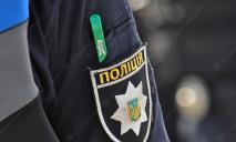 В полиции снова создают сеть информаторов