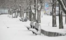 В Днепр идут сильные морозы