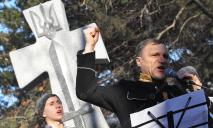 В Днепре открыли памятный знак и спели новый марш украинской армии